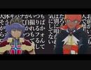 【MMDポケモン】おこちゃま戦争【ダンデ&キバナ】