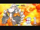 【セイきず実況】爆発四散するMSと中身のあかりちゃん #1【バトオペ2】