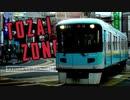 【静止画】TOZAI ZONE [RED ZONE×東西線]