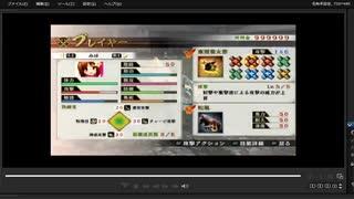 [プレイ動画] 戦国無双4の神流川の戦いをみほでプレイ