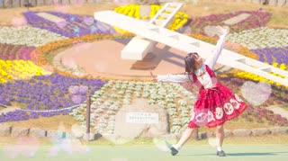 【わた】女の子になりたい 踊ってみた【春】