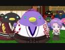 【MMD刀剣乱舞】ちゅんたべたいな。ちゅん的なモデルテスト動画
