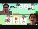 究極の心理戦ジャンケンバトルが面白すぎてどうしてだよぉぉぉぉぉおおおおおおおお!wwww【じゃんけんカードバトル】