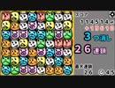2020-03-05 ズーパズル 2995140pt【キモータボイス注意】