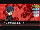 【刀剣乱舞】燭台切とレア4太刀のあっさりクトゥルフTRPG! part5