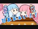 こたつのお金ちゃん【VOICEROID劇場】