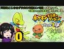 かつてポケモンをバカにしてた男の【ポケダン救助隊DX】#0【実況】ポケモン歴15年