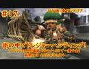 【FF11】2020-03-04 ゴブリンの不思議箱・SPキーx99 #17