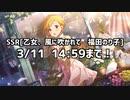 【#福田のり子】SSR[乙女、風に吹かれて 福田のり子]のバラの話