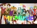 【ニコカラ】Mr.Music【オフボーカル歌詞付きカラオケ/初音ミク巡音ルカ鏡音リンレンoffvocal】