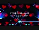 FINAL FANTASY VI 『テクノdeチョコボ』
