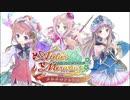 2011年06月23日 ゲーム メルルのアトリエ ~アーランドの錬金術士3~ エンディング 「メトロ」(mao)