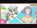【maimai でらっくす PLUS】 みかんヶ岡ちほー 朝焼け通り ダイジェスト公開!【3/19(木)登場!!】