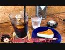 【ゆっくり】時雨梓の島猫レポート Vol.09【旅動画】