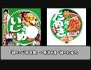 B+B VIDEO 元ネタ集.mp√20