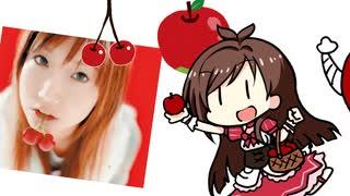 さくらんごのうた