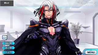 Fate/Grand Order オデュッセウス マイルーム&霊基再臨等ボイス集+α