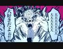 【手描き呪術廻戦】ゆたりかばんばん