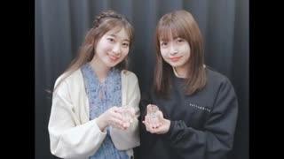 吉岡茉祐と山下七海のことだま☆パンケーキ 第23回 2020年03月05日放送