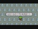 ゆっくりが歌う「GO!GO!ブリキ大王!!」