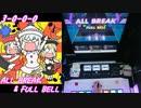 【手元動画】疾走あんさんぶる (MASTER) ALL BREAK & FULL BELL【#オンゲキ】