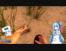 琴葉葵による Hand Simulator: Survival 第8話 【7日生存@4日目】