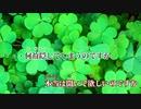 【ニコカラ】ハロ/ハワユ -Piano Ver.-(Off Vocal)