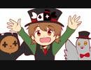 色々動画まとめ【実シ兄者+α】