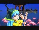 埴安神袿姫 曼殊沙華
