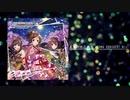 義勇忍侠花吹雪 (INMG EUROBEAT Mix) / 可惜夜月