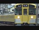 西武鉄道+αにIevan polkkaを歌わせてみた