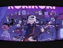 【コラボ】ロキ【Lucia × ぐーすかぴー助】