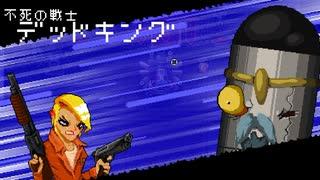 【Enter the Gungeon】過去を始末しにいく旅 part8【ゆっくり実況プレイ】