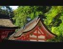 宇佐神宮参拝 弥勒寺跡〜上宮、下宮、菱形池と池畔散策