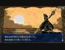 Fate/Grand Orderを実況プレイ アイアイエーの春風編part2