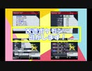 【ポケモンBW2】Lv.100・色違い・性格ひかえめ・6V のアルセウス【改造】