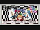 【第107回】奥行きのあるラジオ~劇場版『SHIROBAKO』~【感想】