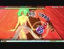 【MEGA39s】(040) キャットフード EXTREME ホワイトワンピース【nintendoswitch】