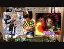 サンジVS炭治朗カードゲームで、まさかの異色対決!!【霜月也&ミント様】