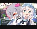 【ポケモン剣盾】クソエイム三銃士のポケモンマルチバトル3回戦 (VOICEROID実況)