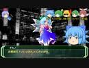 剣の国の魔法戦士チルノ10-10【ソード・ワールドRPG完全版】