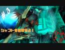 【Z.O.E】ヘタレオブザエンダーズ【初見実況】#.3