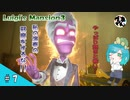 【アクション】ねむ子の「ルイージマンション3」#7【でぃあ☆わん】