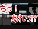 【Vtuber】同僚のミスに舌打ちをする日本生類創研広報部