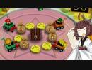 【マリオパーティ2】きりたんぽパーティつう#15【VOICEROID実況】