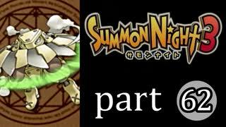 【サモンナイト3】獣王を宿し者 part62