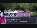 カラオケ字幕作成ツール「ニコカラメーカー 2」開発中(NkmⅡ-01)