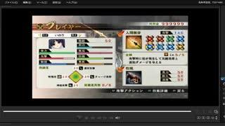 [プレイ動画] 戦国無双4の神流川の戦いをいのりでプレイ