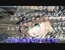 【帝国少女が行くWar Thunder part4】Chi-Ha【ゆっくり】