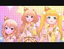 【デレステMV 1080p】 夢をのぞいたら × 莉嘉ちゃんと金髪少女組